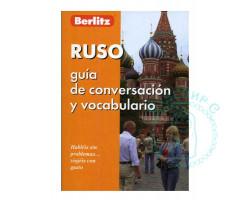 Ruso (испанцам)