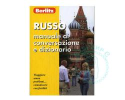 Russo (итальянцам)