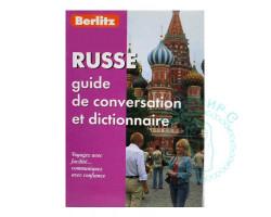 Russe (французам)