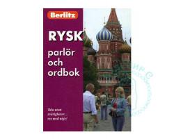 Rysk (шведам)