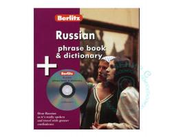Russian phrase book & dictionary + audioCD