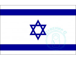 Флаг Израиля 12х18