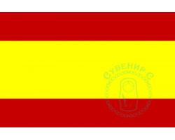 Флаг Испании 12х18