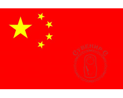 Флаг Китая 12х18