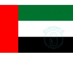 Флаг Объединенных Арабских Эмиратов 12х18