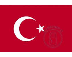 Флаг Турции 12х18