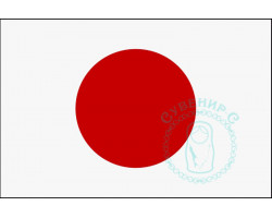 Флаг Японии 12х18