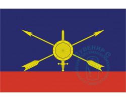 Флаг Ракетных войск стратегического назначения  РФ 12х18