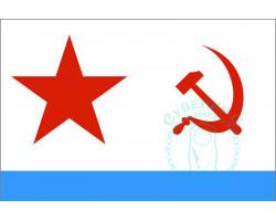 Флаг ВМФ СССР 12х18