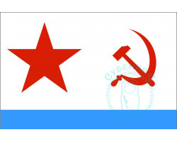 Флаг ВМФ СССР 90х135