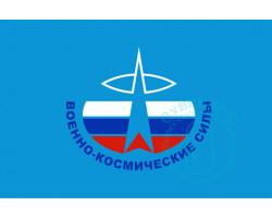 Флаг Космических войск РФ 85х125