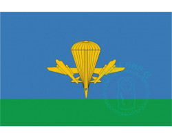 Флаг ВДВ РФ 12х18