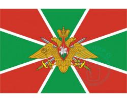Флаг Пограничные войска РФ 12х18