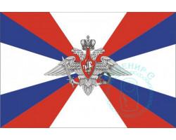 Флаг Министерство обороны РФ 12х18