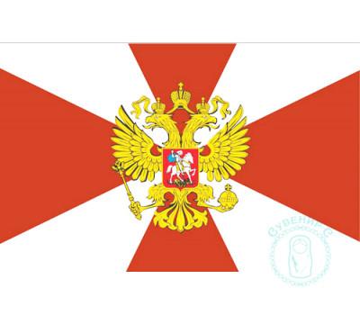 Флаг 85х125 11