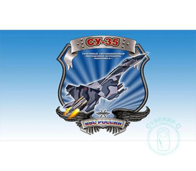 Флаг 85х125 15