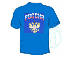 Футболка детская Россия