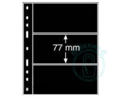 Лист для марок ОПТИМА 3 черный