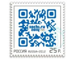Марка XXII Олимпийские зимние игры 2014 года в г.Сочи. Марка с QR-кодом