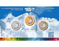 Марки XXII Олимпийские зимние игры 2014 года в г. Сочи. Медали. Почтовый блок