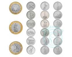 Полный набор монет Серия 70-е Победы в ВОВ (21 монета) 2014-2015гг