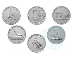 Набор 5-ти рублевых монет Освобождение Крыма 2015 г.