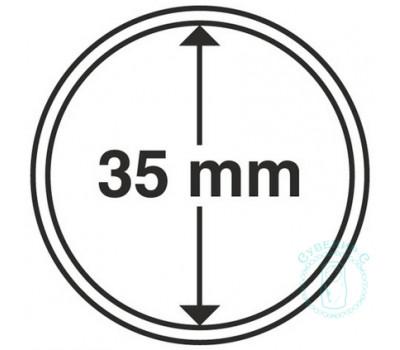 Капсула для монеты d 35 мм