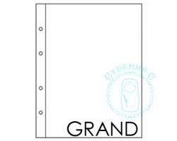 Лист для банкнот ГРАНД 1 ячейка