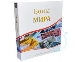 Папка-переплет под листы ОПТИМА для банкнот (БЕЗ листов)