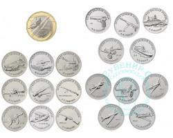 Полный набор монет Оружие Великой Победы 20шт.