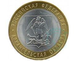 10 рублей Архангельская область