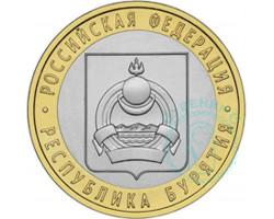 10 рублей Республика Бурятия