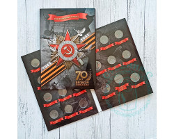 Альбом-планшет для 5,10 рублевых монет Серии