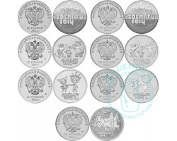 Набор монет Сочи 2014 - 7 монет