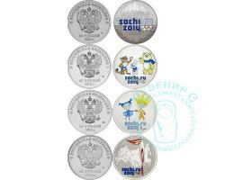 Набор цветных монет Сочи 2014 - 4 монеты