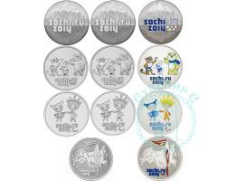 Набор монет Сочи 2014 - 11 монет