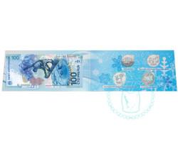 Набор монет Сочи 2014 - 4 монеты и купюра + АЛЬБОМ