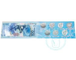 Набор монет Сочи 2014 - 7 монет и купюра + АЛЬБОМ