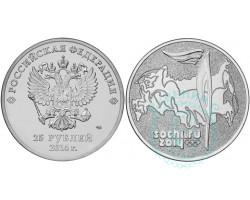 25 рублей Сочи 2014 - Факел 2014г.