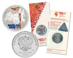 25 рублей Сочи 2014 - Факел 2014г. В ЦВЕТЕ
