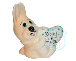 Заяц с сердцем фарфор