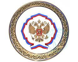 Тарелка Герб России Дулево D30
